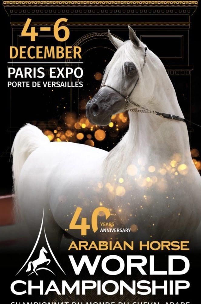 Paris World Championships 2020