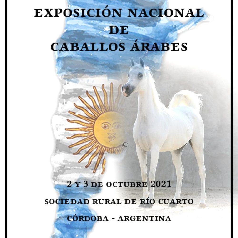 33ª Exposición Nacional de Caballos Árabes
